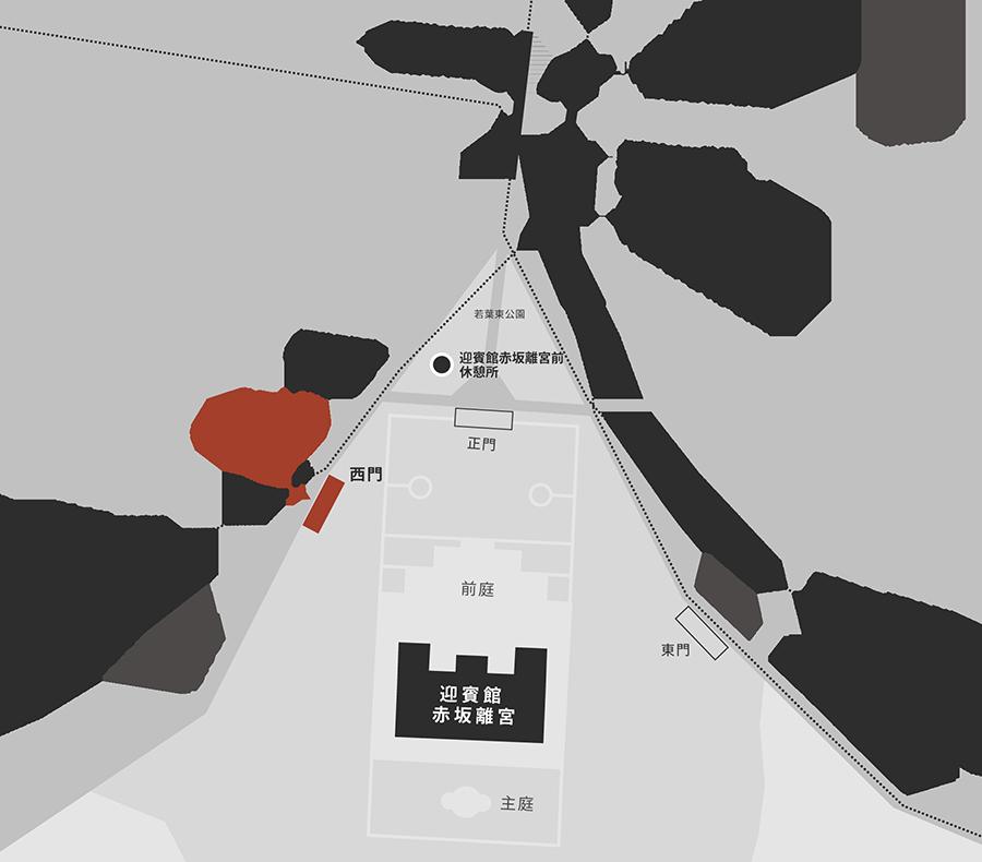 前往迎賓館赤坂離宮的交通地圖。請於JR四谷站或東京Metro地鐵四谷站下車。穿越車站南側的若葉東公園,朝著靠近學習院初等科一側的西門方向前行。