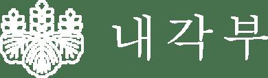 영빈관 [PC]