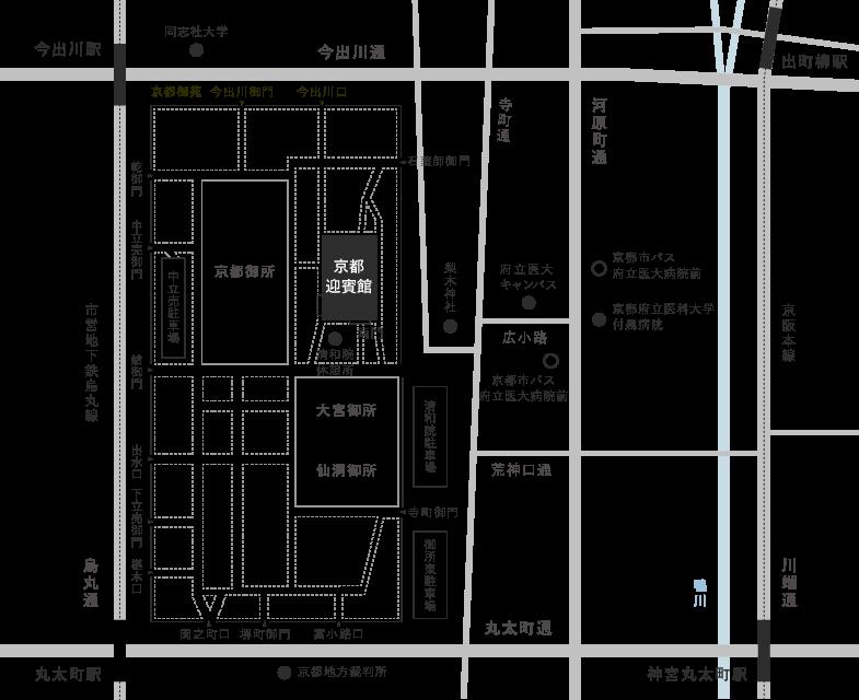 京都迎賓館へのアクセス地図です。京都迎賓館は、京都御苑内に所在します。