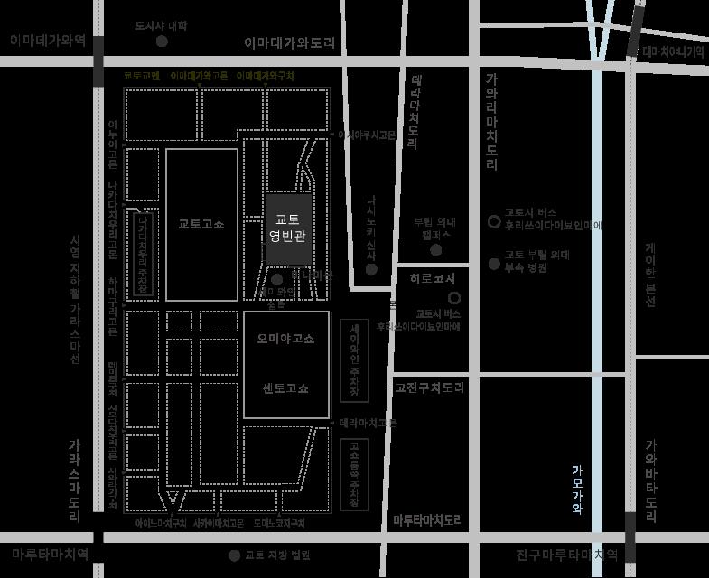 교토 영빈관으로 오시는 지도입니다. 교토 영빈관은 교토교엔 안에 있습니다.