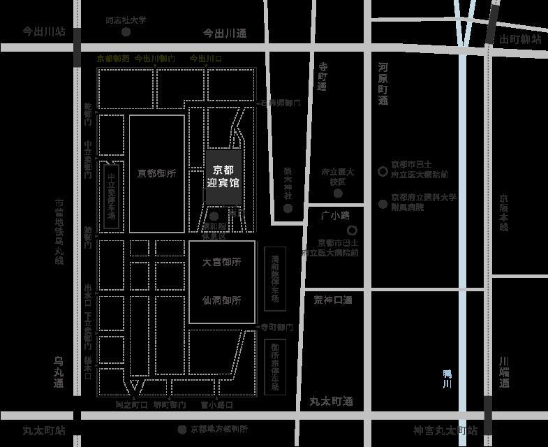 前往京都迎宾馆的交通地图。京都迎宾馆位于京都御苑内。