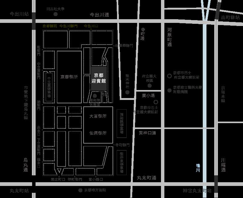 前往京都迎賓館的交通地圖。京都迎賓館位於京都御苑內。