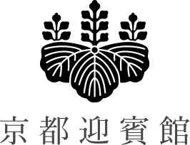 京都迎賓館 [PC]