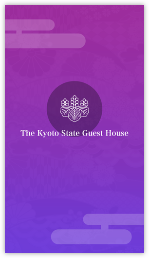 A screenshot of the opening screen in the Kyoto State Guest House Official App.