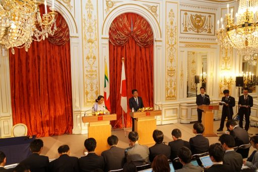 The Press Conference by H.E. Ms. Aung San Suu Kyi, State Counsellor of Republic of the Union of Myanmar and the Prime Minister Abe in Hagoromo no Ma