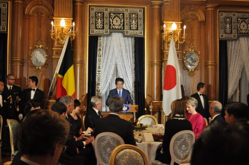 The Prime Minister Abe delivering an address at the dinner banquet in Kacho no Ma