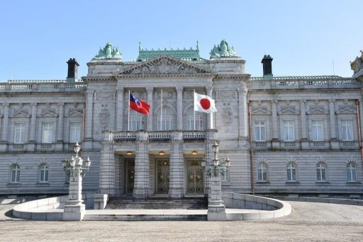 National flags of  Independent State of Samoa and Japan on the terrace in the second floor of State Guest House Akasaka Palace