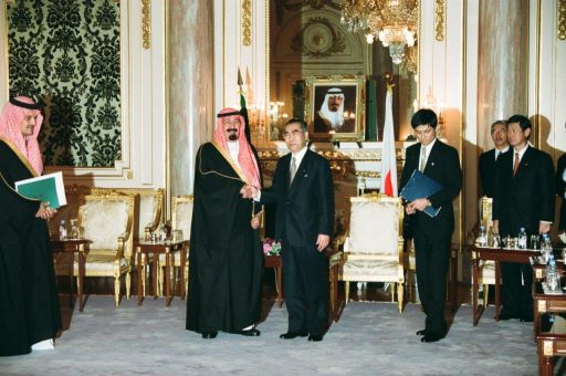 Crown Prince Abudullah and Prime Minister Keizo Obuchi shake hands before their meeting in Asahi no Ma