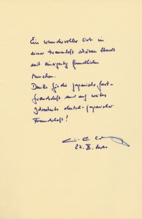 クリスティアン・ヴルフ大統領閣下