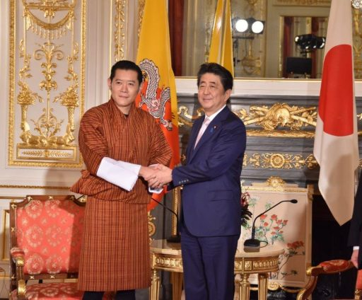 Prime Minister Abe meets with H.M.King Jigme Khesar Namgyel WANGCHUCK, King of Bhutan.