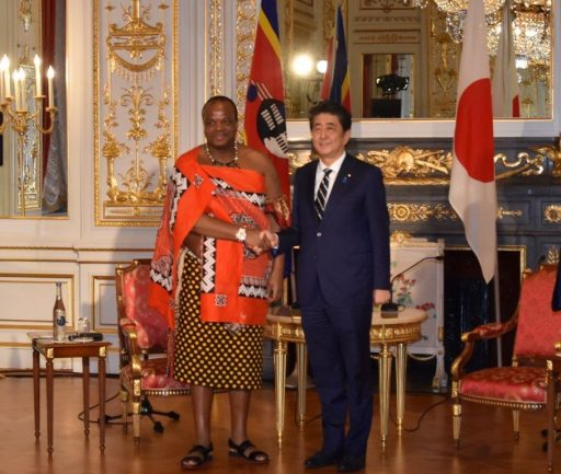 Prime Minister Abe meets with H.M. King MSWATI III, King of the Kingdom of Eswatini.