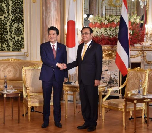 Prime Minister Abe meets with H.E. General PRAYUTH CHAN-O-CHA, Prime Minister of the Kingdom of Thailand.