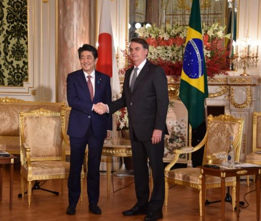 Prime Minister Abe meets with H.E. Mr. Jair Messias BOLSONARO, President of the Federative Republic of Brazil.