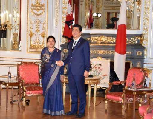 Prime Minister Abe meets with the Right Honourable Ms. Bidhya Devi BHANDARI,President of the Federal Democratic Republic of Nepal.