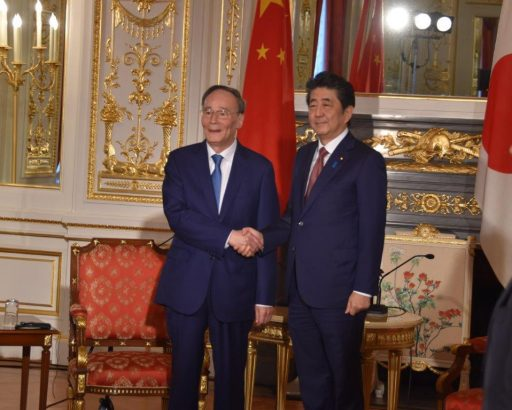 Prime Minister Abe Receives a courtesy call by Mr. WANG Qishan, People's Republic of China.